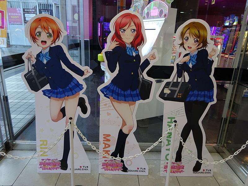 ラウンドワン横浜駅西口店より。5月13日撮影。店頭入口にあったロケテスト告知と、13日・15日にもらった整理券です。
